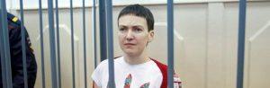 Appello: Salviamo Nadežda Savčenko