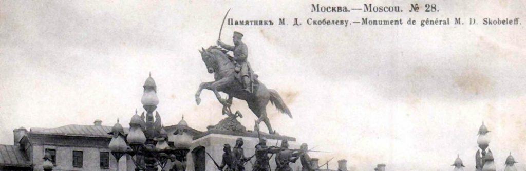 Una Mosca che non conoscevate – 3