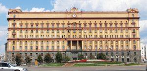 Come far diventare la sede dei Servizi Segreti un monumento storico