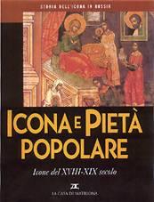 Icona e pietà popolare Image