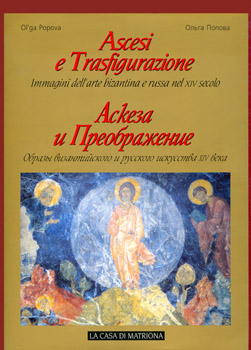 Ascesi e trasfigurazione
