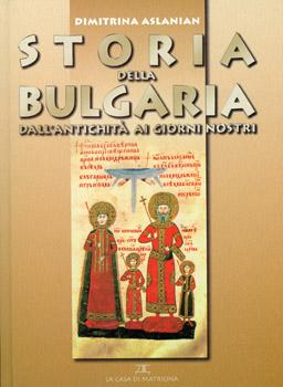 Storia della Bulgaria dall'antichità ai giorni nostri