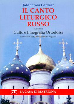 Il canto liturgico russo