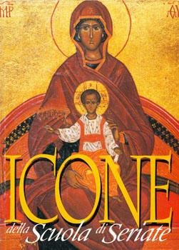 Icone della Scuola di Seriate Image