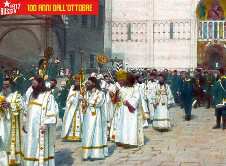 La Chiesa libera e il Concilio