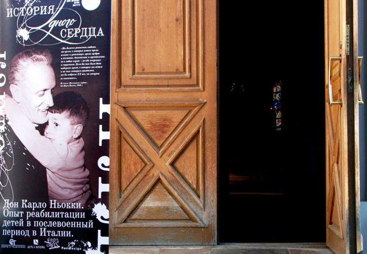 Viaggio in Ucraina – 3. Un cuore più grande della guerra