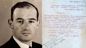 Wallenberg, ricordate questo nome