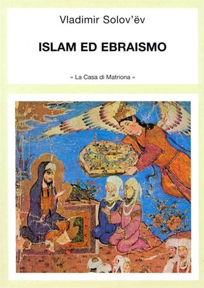 Islam ed Ebraismo