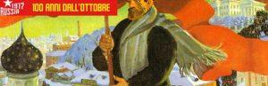 Russia 1917: il Magnificat o il suicidio di un popolo?