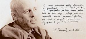 Il '68 di Andrej Sacharov