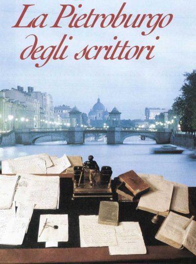 La Pietroburgo degli scrittori