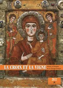 La Croce e la vite. Icone e affreschi dell'Antica Georgia Image