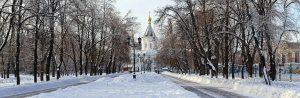 La Chiesa ortodossa cerca la sobornost'
