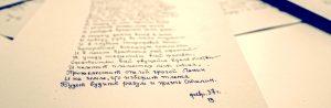 «Nostalgia della cultura mondiale»: le letture di Osip Mandel'štam