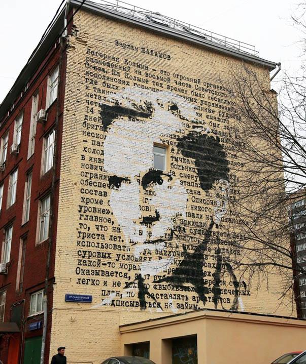 «Le piogge della storia» – murales per chi passeggia a Mosca