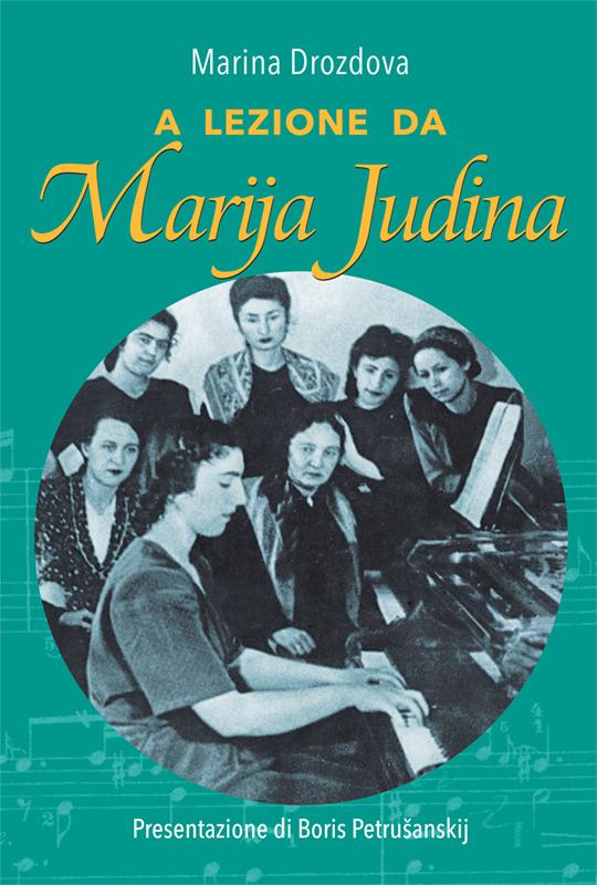 A lezione da Marija Judina