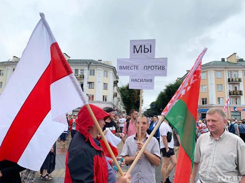 Bielorussia: nasce la piattaforma civica