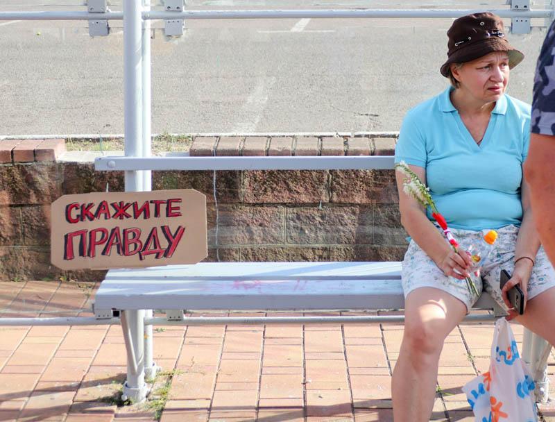 Minsk manifestazioni