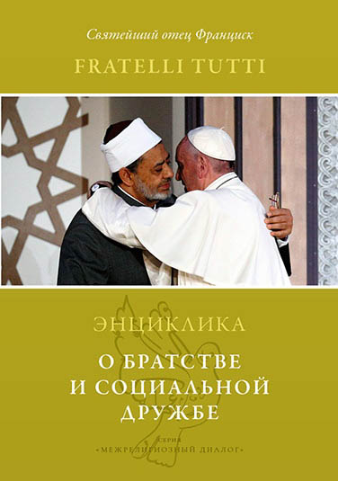 Incontro tra islam e cristiani a Mosca: una rivoluzione che tutti aspettavano