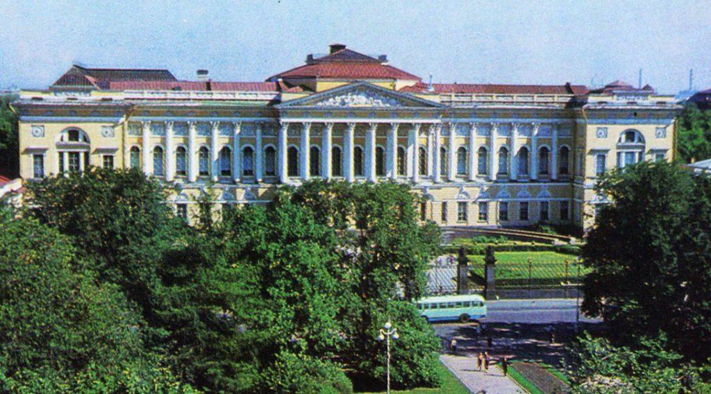 Il Museo russo aveva un direttore «alternativo»